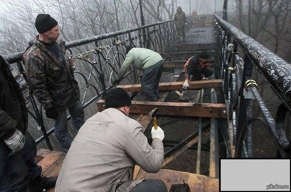 Анархия и беззаконие Озверевшие бендеровцы решили не ждать помощи коммунальщиков и начали ремонтировать Мост влюбленных. Говорят что по мосту можно будет пройти уже вечером.
