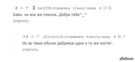 "Видимо накипело) Вот ссылка на пост   <a href=""http://pikabu.ru/story/true_detective_2050732"">http://pikabu.ru/story/_2050732</a>"