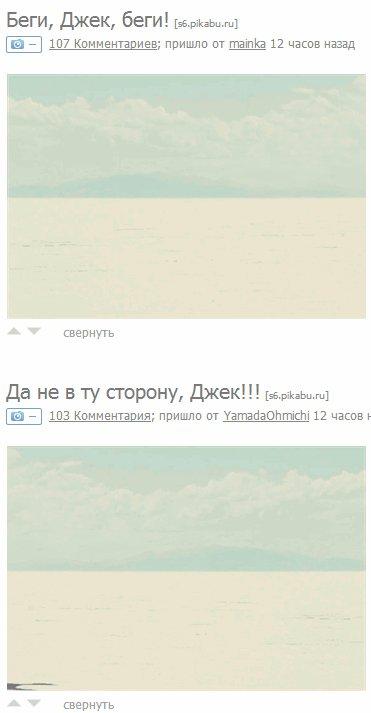 "Навеяно постом <a href=""http://pikabu.ru/story/kak_yeto_rabotaet_2061449"">http://pikabu.ru/story/_2061449</a>"