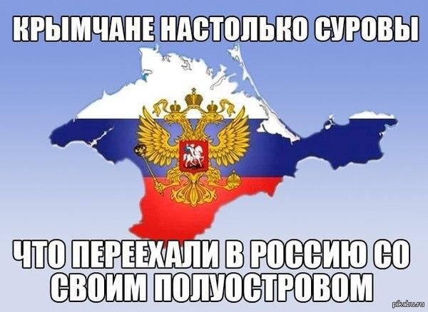 """Крым такой Крым Достойная смена """"суровому Челябинску"""""""