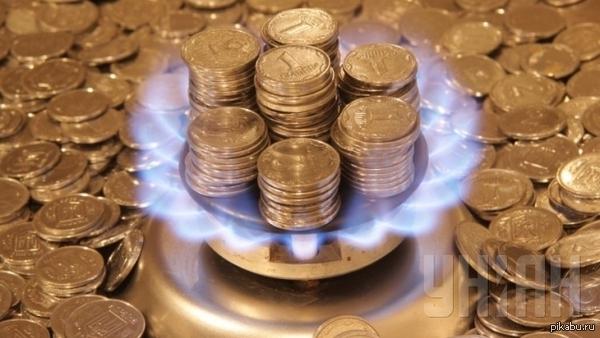 С 1 мая тарифы на газ для населения Украины вырастут на 50% Об этом заявил директор департамента экономического планирования и финансовых расчетов НАК Нафтогаз Украины Юрий Колбушин