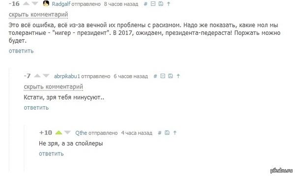 "Найдено на самом дне комментариев)) поржал от души)) <a href=""http://pikabu.ru/story/ulyibnulo_2113900"">http://pikabu.ru/story/_2113900</a>"