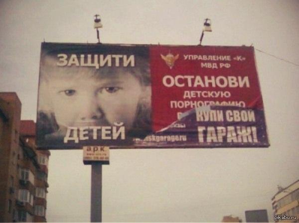 Тем временем в Новосибирске
