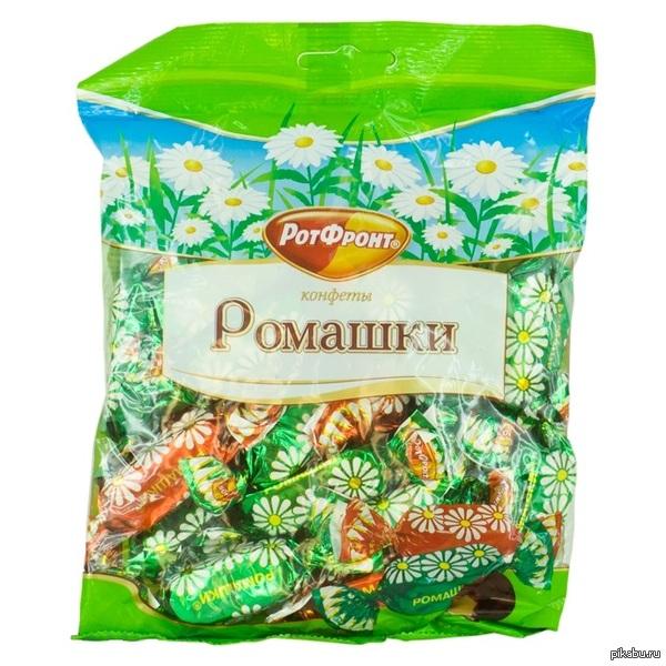 Всегда думал, что зеленые конфеты вкуснее красных.