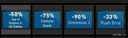 Отдам купоны Steam Отдам купоны, писать сюда: http://steamcommunity.com/id/remshin/   . Не минусуйте сильно, и так рейтинг некудышный из-за прошлых плохих постов