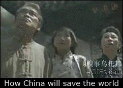 Китайцы спасают планету! Нещадно удалить, если баян.