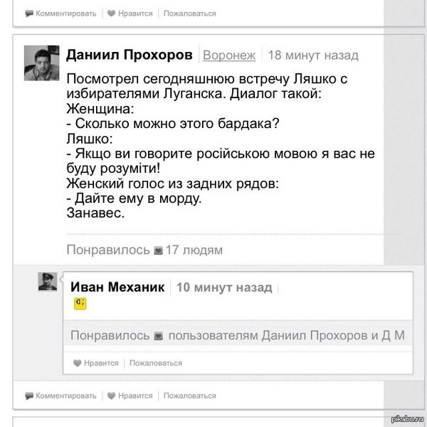viebat-pochemu-moemu-parnyu-nravitsya-kogda-ya-trogayut-ego-yaytsa-russkoy