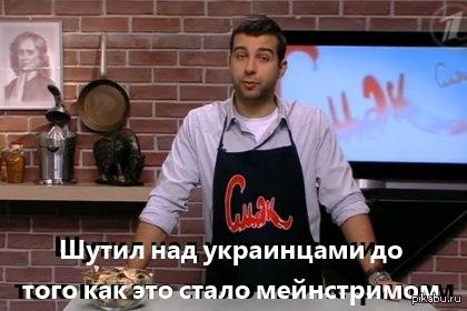 АХ ВАНЯ !!! http://www.youtube.com/watch?v=cMD9VbUfkSQ