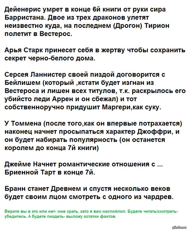 К посту http://pikabu.ru/story/_2180953 Вы доигрались, сучата.