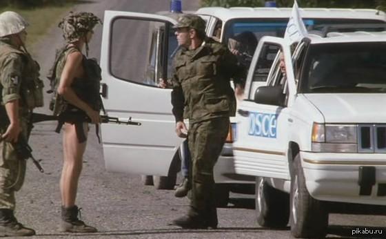 Группа из шести представителей ОБСЕ прибыла на территорию Украины. вспоминается кадр из фильма Блокпост