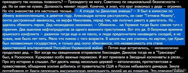 Просто цитата Сергей Лукьяненко. Звезды-холодные игрушки. 1997 год