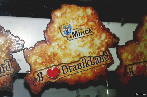 Белорусский креатив в преддверии ЧМ по хоккею в Минске появились новые сувенирные ларьки. такой вот магнитик был обнаружен в одном из них. приятно удивила добрая самоирония)