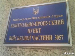 Попытка штурма воинской части №3057 в Мариуполе Донецкой области пострадало 12 человек.1?погиб  http://www.ntv.ru/novosti/910476/ чьих будут - хз(самооборона?утром будет видно).люди в захваченном раисполкоме своих не признали.