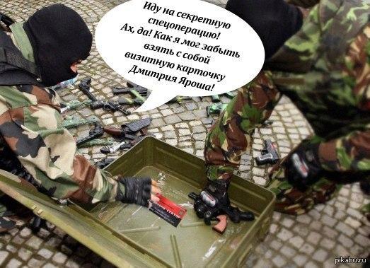 #визиткаяроша