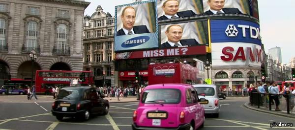 Путин в глазах Евросоюза Соскучились по мне?