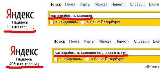 Яндекс что-то знает...