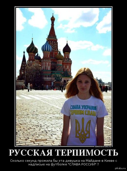 Все видео как казах ебет русскую