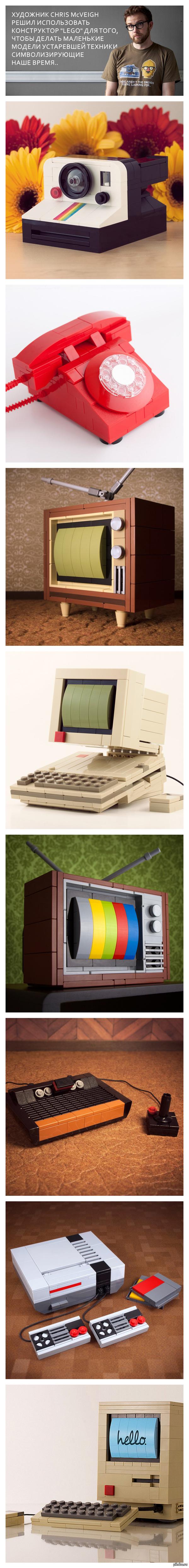 Chris McVeigh делает из Lego устаревшую технику, символизирующую наше время