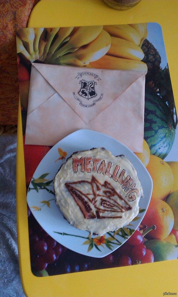 Подарок на день рождения Письмо из Хогвартса и тортик с логотипом хк Металлург. Спасибо солнышко, ты лучшая!