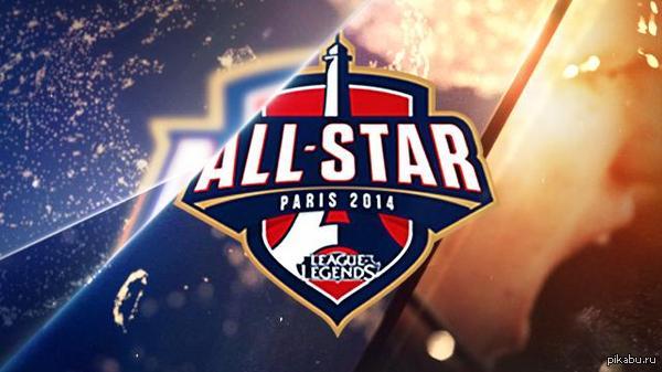LoL All Stars 2014 - мощный ролик. http://www.youtube.com/watch?v=S6e0BFoODk8