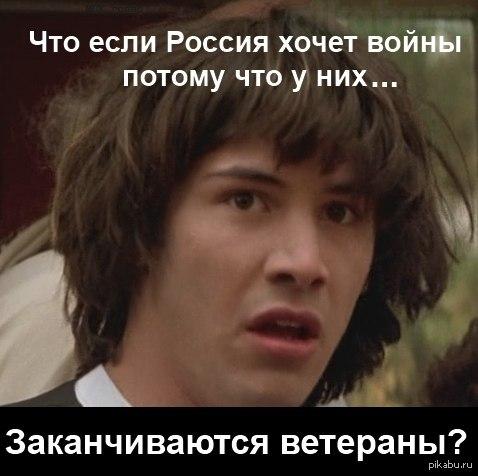 Россия. а что если. и мне снова плевать на минуса)