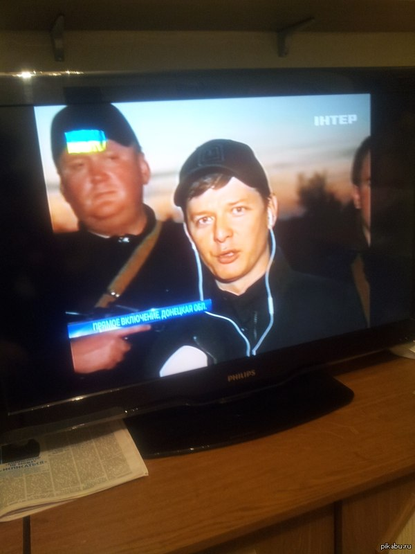 """Ляшко не """"на воле"""" Смотрю я значит украинские новости, а тут Ляшко в прямом эфире. Говорит, что никто его не захватывал =("""