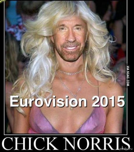 Найден новый претендент на победу в Евровидении