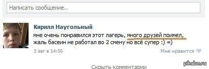 не имей 100 рублей...