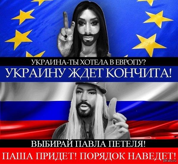 Россиюшка - я выбираю тебя