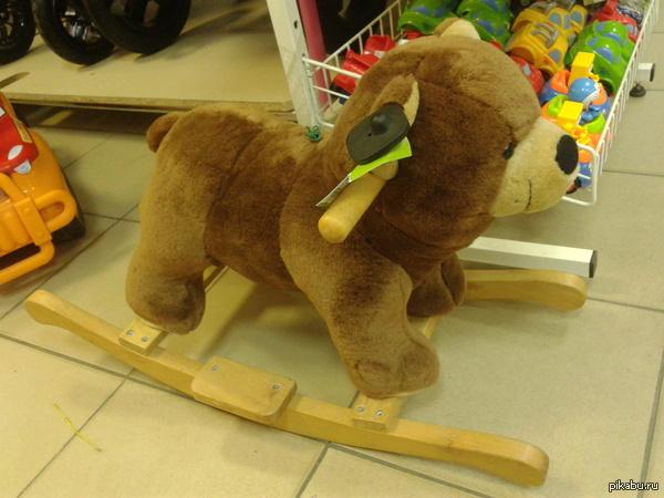 Медведь-качалка Вот такого медведя сестра сфотографировала в детском магазине. Пришли к выводу, что это настоящая русская игрушка, так как только русские катаются на медведях:)