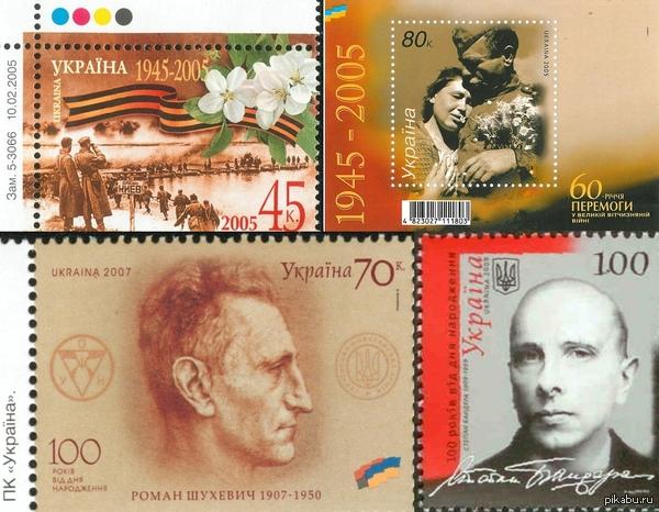 Политики в Киеве всё ещё говорят о единстве народа Украины. Но обычные почтовые марки намного красноречивее любых их слов.