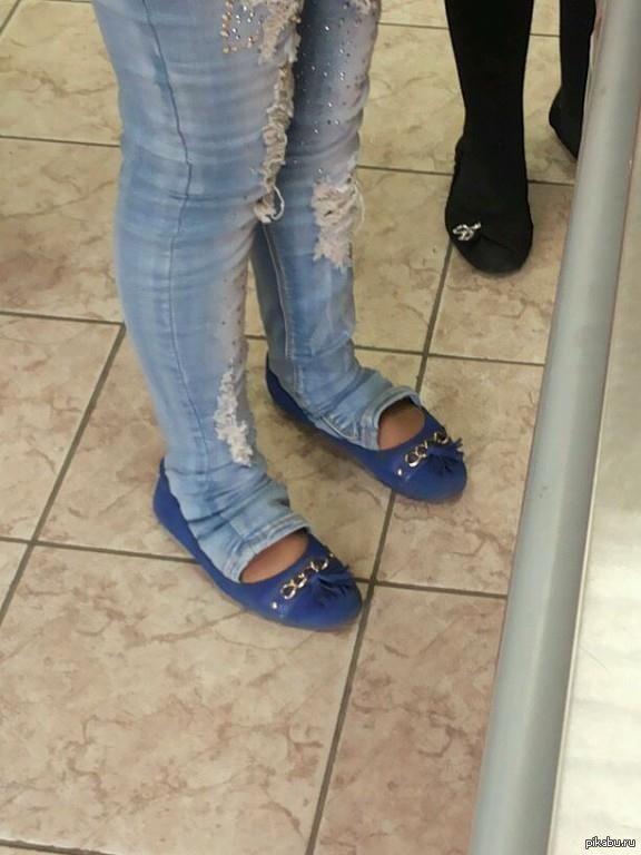 Прикольные картинки с джинсами