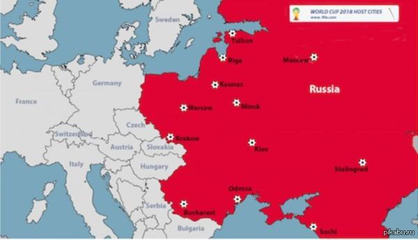Города, в которых сборная Россия будет принимать Чемпионат мира 2018 Голандцы шутят)