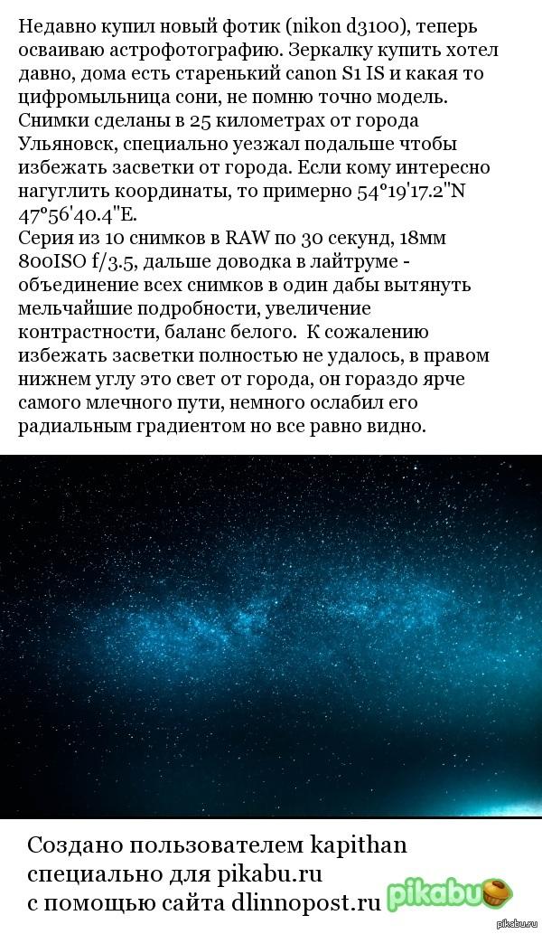 ero-foto-ulyanovska