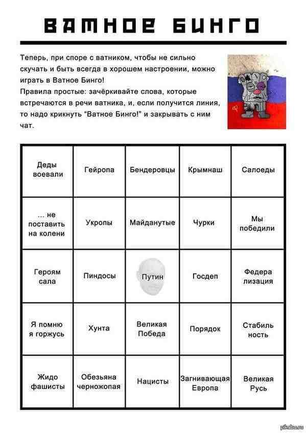 bingo-sam