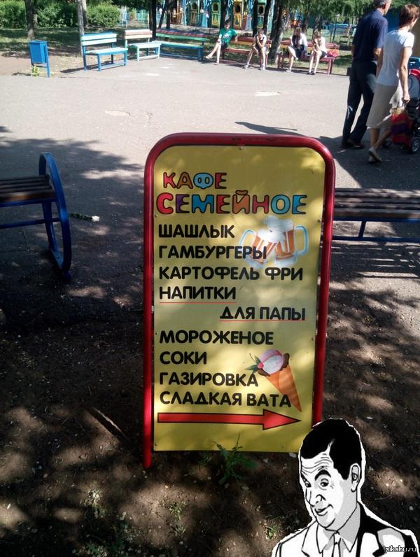 Напитки для папы Ну вы поняли)