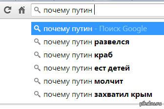 Гугол такой гугол