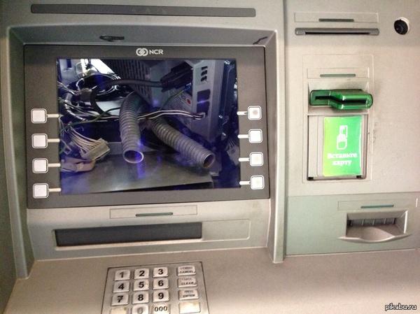 Быстро вскрыть банкомат