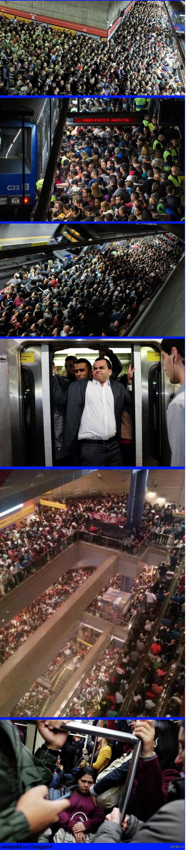 Метро в Сан-Паулу Московские пикабушники не по наслышке знают об ужасах московского метро в часы пик, но духота и теснота – это признаки не только московского метрополитена.