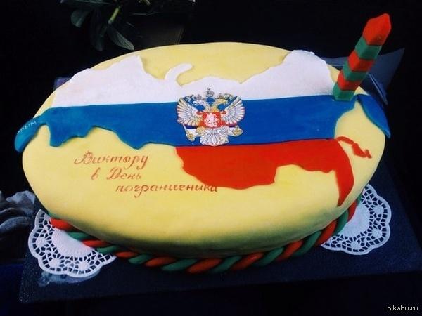 Вот такой торт подарили моему отцу ко Дню Пограничника Всех погранцов с праздником! Пусть граница всегда будет на замке!