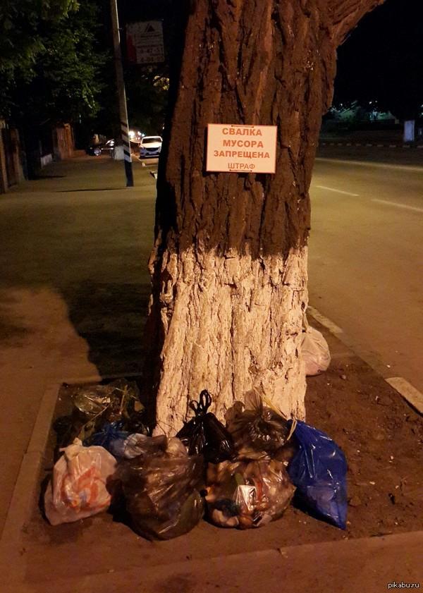 Обнаружено на улицах города Надеюсь, хрюкнуть не забыли..