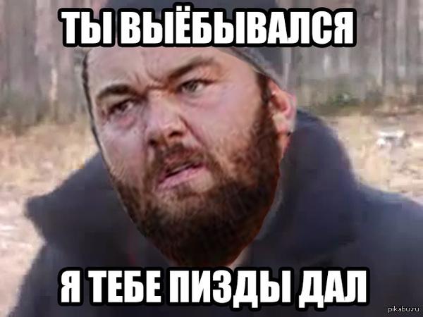 Григор