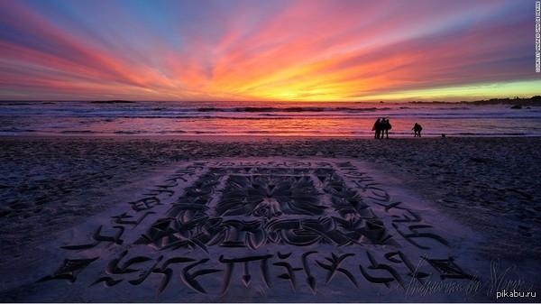 Песочное искусство. Просто милое фото.