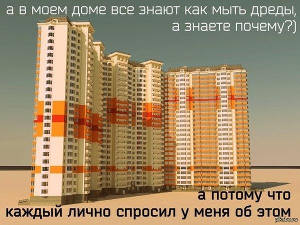 Улыбнуло) Взято из группы Вк.