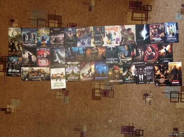 Моя небольшая коллекция постеров. Собираю по принципу: посмотрел - взял.  З.Ы к сожалению, штук пять постеров не хватает=(