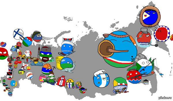 "Countryballs и субъекты Российской Федерации.(Кликабельно) <a href=""http://pikabu.ru/story/nashel_takoe_na_prostorakh_runeta_542262"">http://pikabu.ru/story/_542262</a>"