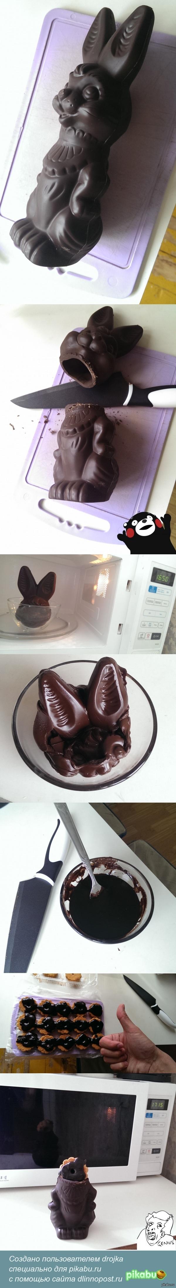 """Как я """"шоколадного зайца"""" готовил."""