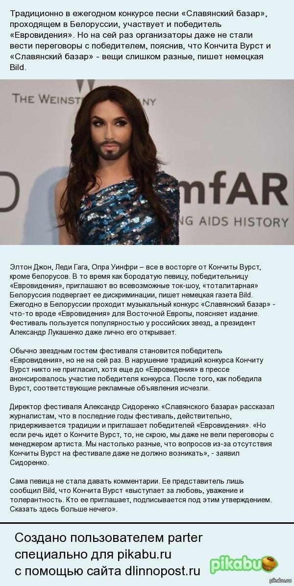 Как трахаются белорусы, зрелые длинноногие проститутки фото