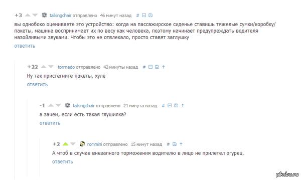 "Ребята сделали мой день :D К посту <a href=""http://pikabu.ru/story/esli_tyi_delaesh_tak_zhe_to_tyi_idiot_2383410"">http://pikabu.ru/story/_2383410</a>"
