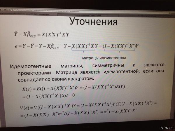 Помощь на экзамене эконометрика пример решения задач на прогиб